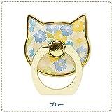 【フラワーリング】FLOWERING SAR-0014 落下防止にもつながるバンカーリング♪猫の中に花いっぱい [各種スマートフォン用] (ブルー)