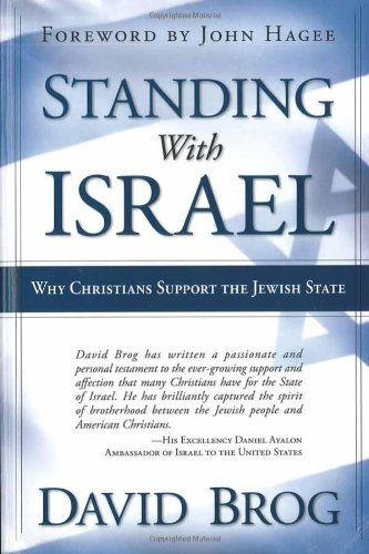 Standing with israel kindle edition by david brog john hagee standing with israel kindle edition by david brog john hagee religion spirituality kindle ebooks amazon fandeluxe Images