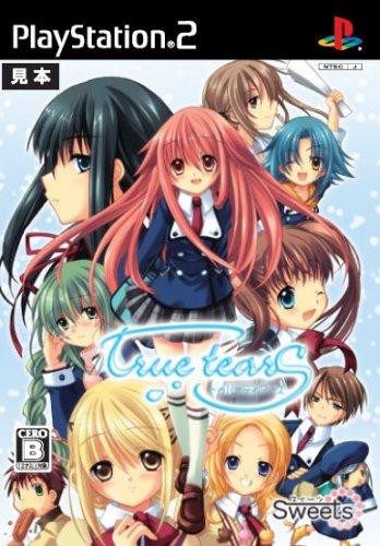 True Tears [Japan Import]