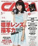CAPA(キャパ) 2017年 05 月号 [雑誌]