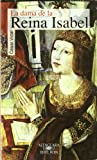 img - for La dama de la reina Isabel book / textbook / text book