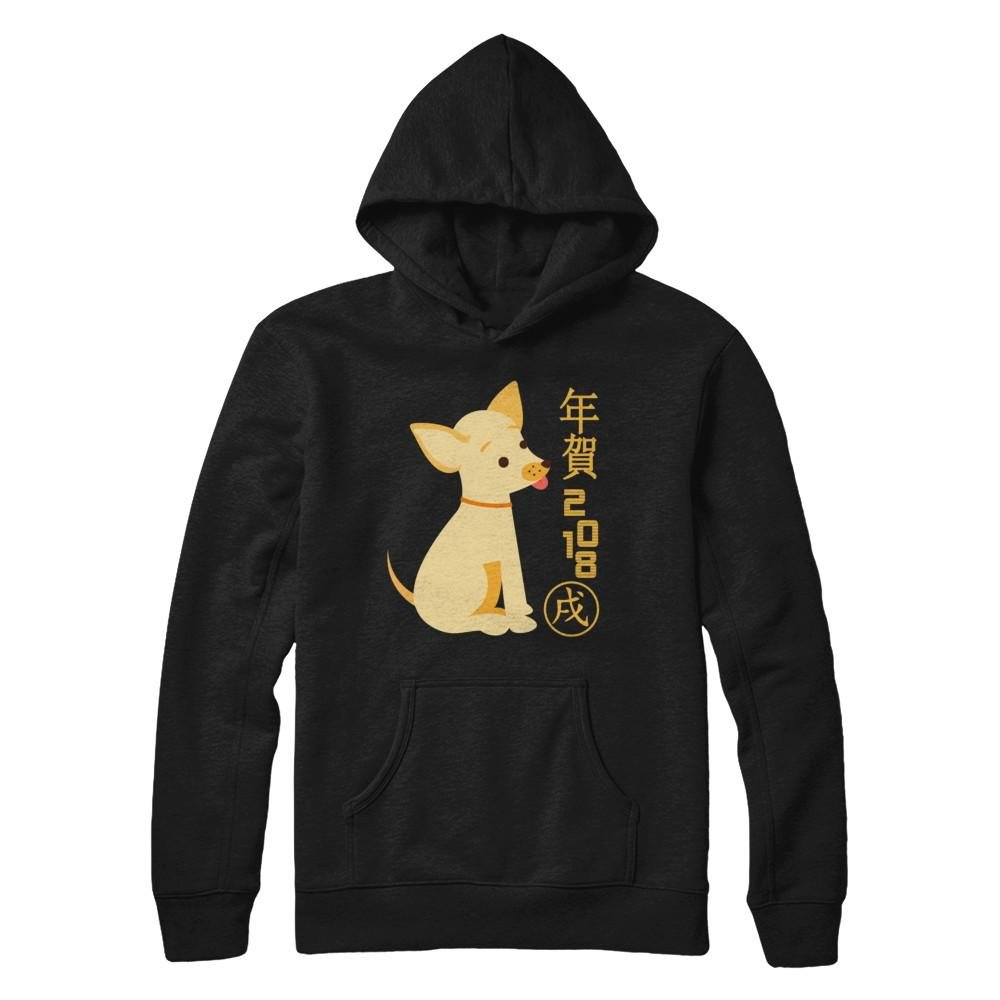 Pullover Hoodie Teely Shop Mens 2018 Chinese Year Of The Dog New Year Gildan