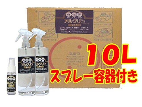 超 強アルカリイオン電解水 『アルクリン プレミアム』 [10L +400mlスプレー容器2本] (除菌消臭洗浄に) B018XEQZTY
