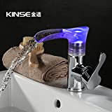 LED temperature change, waterfall faucet, child-proof hot faucet, led light basin faucet