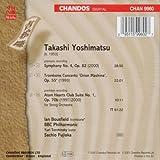 Symphony 4 / Trombone Concerto / Atom Hearts Club