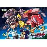 Ensky Jigsaw Puzzle 108-L382 Pokemon Best Wish Mewtwo Awakens (108 L-Pieces)