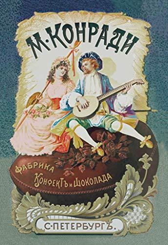 Buyenlarge M. Konrad St. Petersburg Chocolate Factory Wall Decal, 36