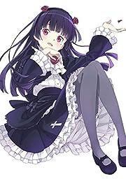 俺の妹がこんなに可愛いわけがない(15)<br> 黒猫if 上
