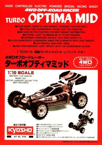 Kyosho (Japanese) TURBO OPTIMA MID 1/10 electric buggy instruction manual #3136