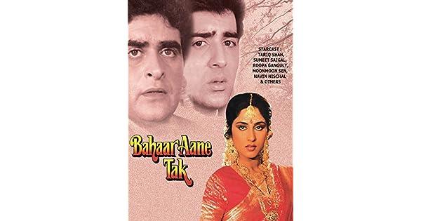 Bahaar aane tak movie mp3 song download