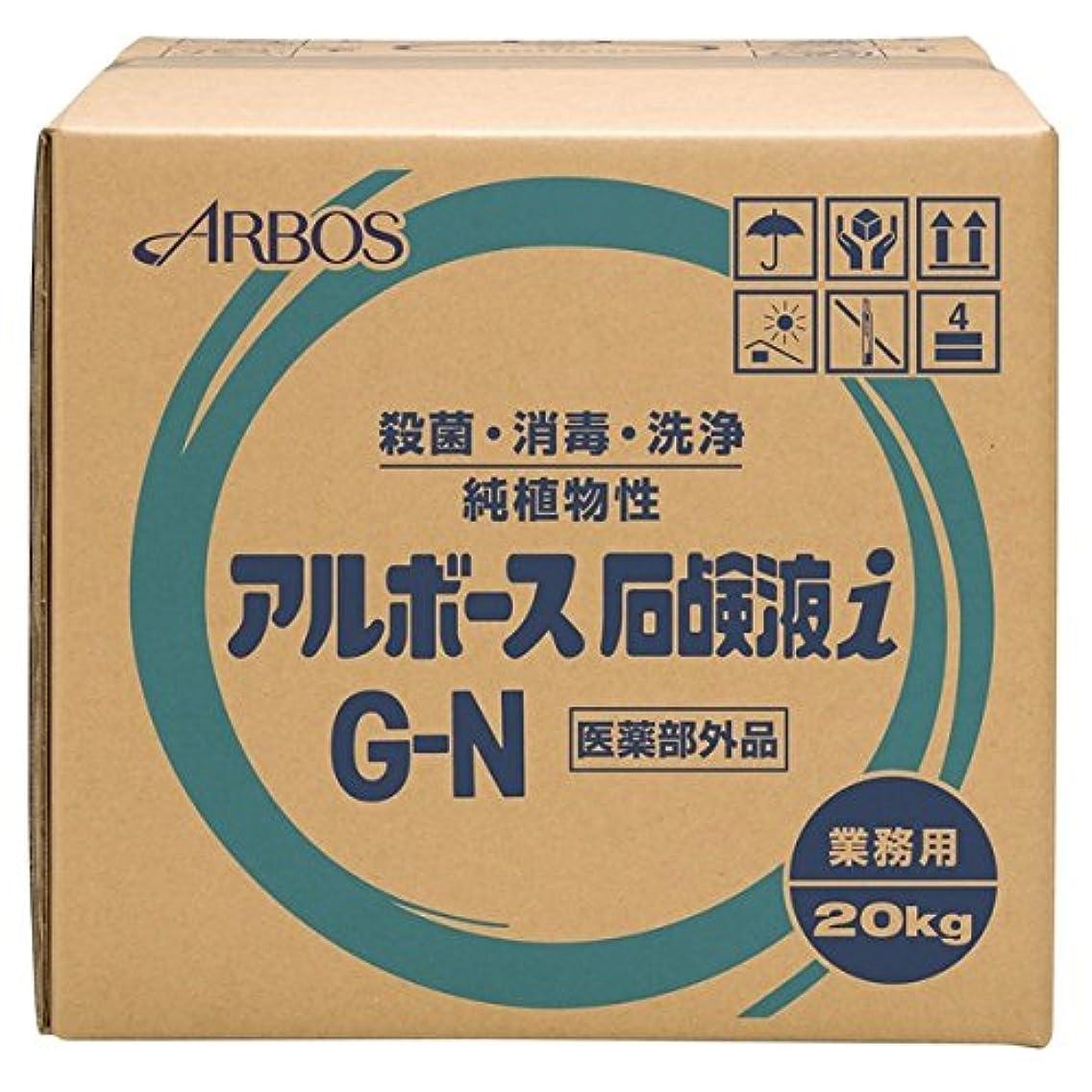 操るパラナ川追放するアルボース 薬用ハンドソープ アルボース石鹸液i G-N 濃縮タイプ 20kg