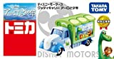 TOMICA Disney Motors: The Good Dinosaur