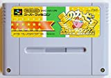 Hoshi no Kirby Super Deluxe (aka Kirby Super Star) Super Famicom (Super NES Japanese Import) by HAL Laboratories