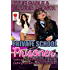 Private School Prisoner