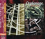 Inside by Orphanage (2000-11-22)