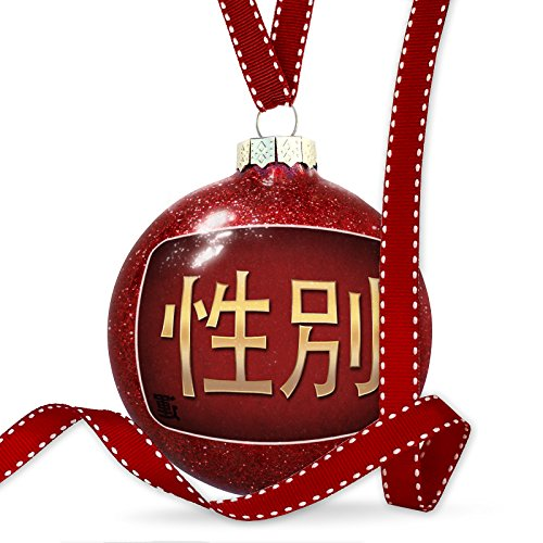 Christmas Decoration Sex Chinese characters, letter red / yellow Ornament by NEONBLOND