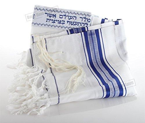 Talis Made in Israel Traditional Jewish Kosher Tallit Tal...