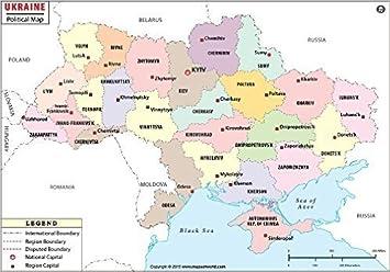 Amazoncom Ukraine Political Map W X H Office - Ukraine political map