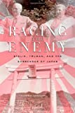 Racing the Enemy: Stalin, Truman, and the Surrender of Japan by Tsuyoshi Hasegawa (2005-05-30)