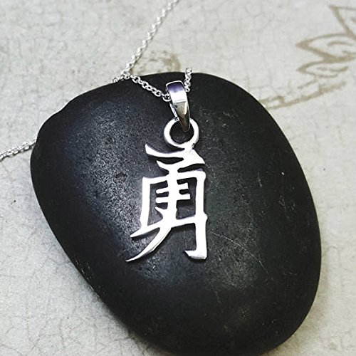 Courage Necklace Sterling Silver Kanji Character Necklace Courage