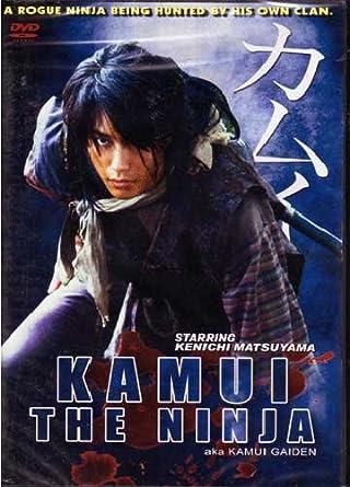 Amazon.com: Kamui The Ninja: Hong Kong: Movies & TV