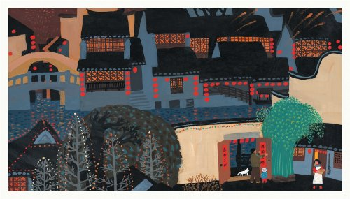 A New Year's Reunion: A Chinese Story by Candlewick Press (Image #1)