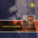 Russian Songwriter