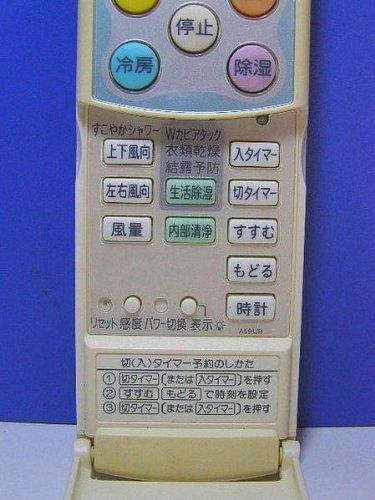 シャープ エアコンリモコン A591JB