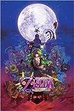 Poster The Legend Of Zelda - Majora's Mask - affiche à prix abordable, poster XXL