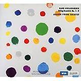 String Quartets Nos.1-4 / Arditti String Quartet
