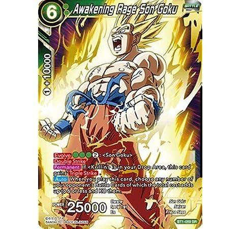Amazon Com Dragon Ball Super Tcg Awakening Rage Son Goku Series 1 Booster Galactic Battle Series 1 Booster Galactic Battle Bt1 059 Toys Games