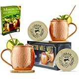 Moscow Mule Copper Mugs- GIFT SET - Includes 2 100% Copper Mugs, 2 Designer Wooden Coasters & 2 Copper Straws