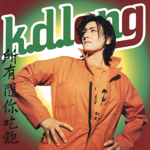 K.D. Lang-All You Can Eat-CD-FLAC-1995-FLACME Download