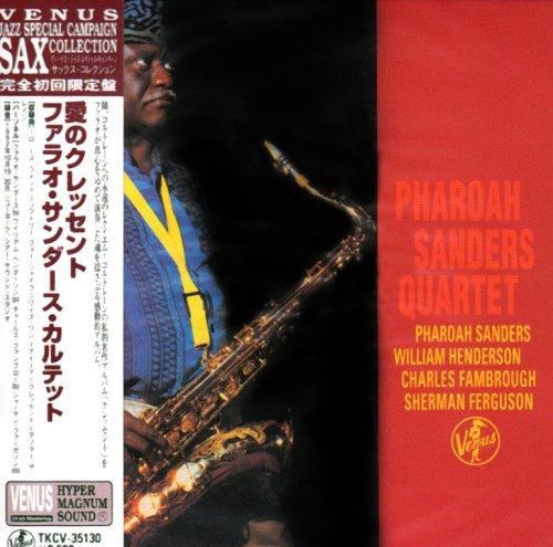 Pharoa - 2