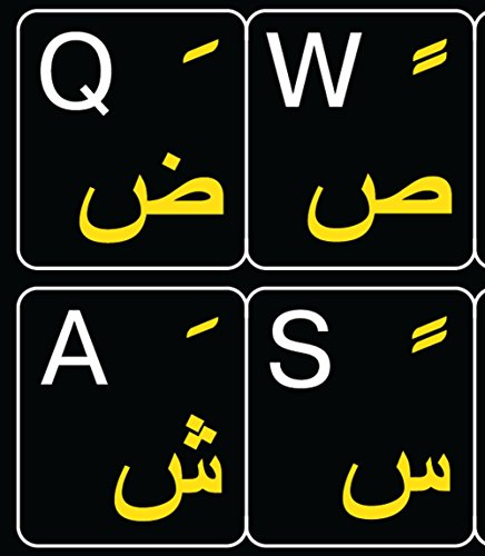 ARABIC-ENGLISH NON TRANSPARENT BLACK BACKGROUND KEYBOARD COMPUTER STICKERS