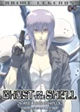 Buy Ghost in the Shell: Stand Alone Complex Complete Collection