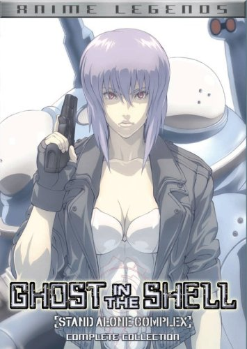 Ghost in the Shell Stand Alone Complex Complete Collection