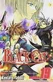 Black Cat, Kentaro Yabuki, 1421523787