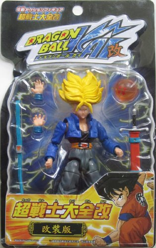 ultimate figure series dbz - 9