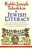 img - for Jewish Literacy Revised Ed: The Most Important Things to Know About the Jewish Religion, Its People, and Its History by Joseph Telushkin (2008-06-17) book / textbook / text book