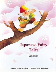 Japanese Fairy Tales Vol. 1 (Classic Japanese Fairy Tales , Vol 1)