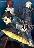 Fate/Zero(4) (角川コミックス・エース)