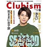 Clubism 2019年9月号