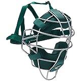 Easton Speed Elite Traditional máscara de catcher