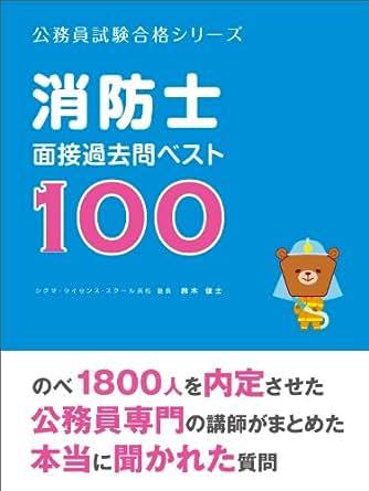 The success of amazon japan