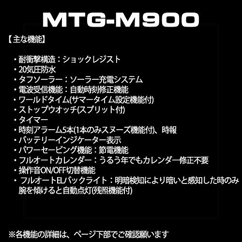 [Casio MTG-M900BD-2JF herrarmbandsur