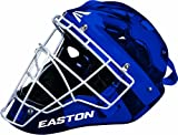 Easton Stealth Speed Elite Catchers Helmet (Large, Royal)