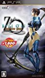 Zill O'll Infinite Plus [Koei Tecmo the Best New Price Version] [Japan Import]