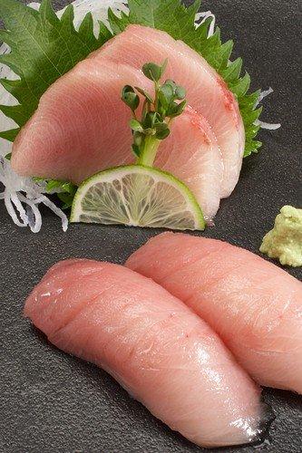 Frozen Farmed Sashimi Grade Yellowtail Fillets Hamachi 16 Lbs