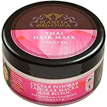 Planeta Organica Organic Thai Hair Mask Shine and Strength 300ml